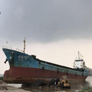 鲅鱼圈船舶维修